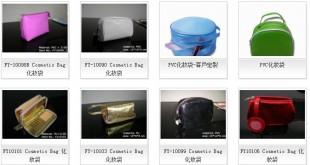 cosmetic-bag-1